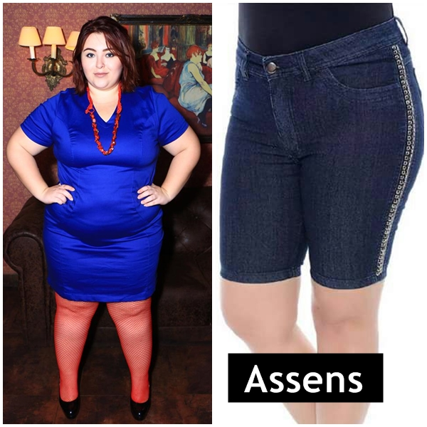 assens-bazar-plus-size-do-blog-mulherao